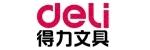 得力/deli