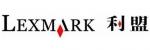利盟/Lexmark