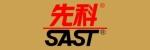 先科/SAST