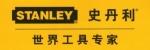 史丹利(STANLEY)