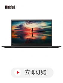 联想(Lenovo) ThinkPad X1 Carbon