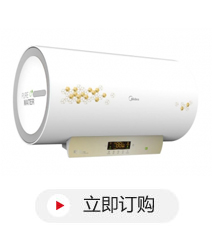 美的热水器F80-30GM6(HEY)