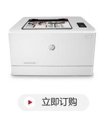 惠普(HP) LaserJet Pro M403d