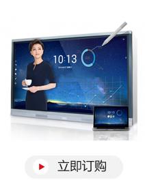 容天汇海DEVTOP SCW4550