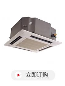 十度(ShiDu)SD-S611