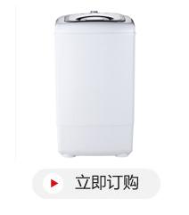 小天鹅(LittleSwan)TT75-S189(C) 7.5公斤