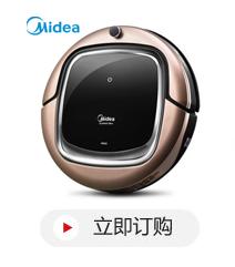 美的 Midea i3pro(VR1717)