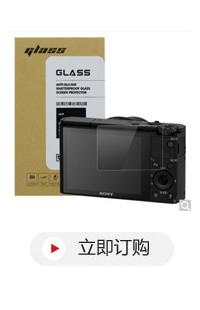 Sony/索尼 FDR-AX30