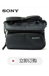 索尼(SONY) LCS-BDM 便携包