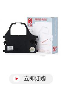 天威(PrintRite)CR3200