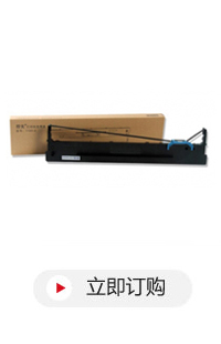 莱盛 Laser LS-Q2612A