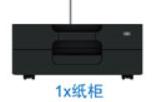 柯尼卡美能达(KONICAMINOLTA)纸盒 PC-114 适用于bizhub C226