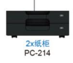 柯尼卡美能达(KONICA MINOLTA) 纸盒 PC-214 适用:bizhub C226