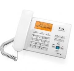 <非现货2-7日达>TCL V90 录音电话 货号300