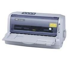 <非现货2-7日达> 得实(Dascom)DS-650II  80列平推针式打印机(A4) 货号300