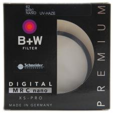 <非现货2-7日达>B+W 62mm XS-Pro 超薄多层纳米镀膜UV镜 货号300