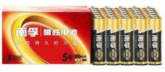 <非现货2-7日达>南孚(NANFU)LR6AA聚能环5号碱性电池60节装/盒 货号300