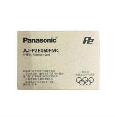 <非现货2-7日达>松下 AJ-P2E060FMC P2 相机存储卡 货号300