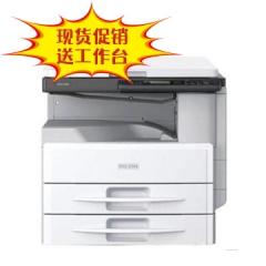 现货促销 送工作台 理光(Ricoh)MP 2501L  A3黑白数码复印机