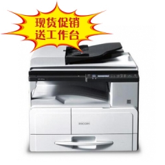 <现货次日达>现货促销 送工作台 理光(Ricoh)MP 2014 A3黑白数码复印机 货号300