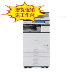 现货促销 送工作台 理光 MP C4504SP A3 彩色数码复合机