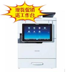 现货促销 送工作台 理光(Ricoh)MP 305+SP A3黑白数码复合机(标配输稿器)