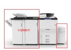 理光(Ricoh)MP C8003SP 彩色数码复合机 货号300