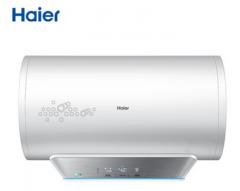 海尔  ES50H-A6(E)(U1) 热水器 50L DQ.084