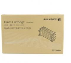 <现货隔日达>富士施乐CT350604硒鼓 适用于C1110/C1110B/C2120 货号300