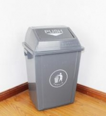 <非现货2-7日达>白云清洁塑料垃圾桶 40L货号300