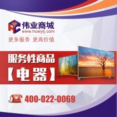 <非现货2-7日达>海尔电热水器 (含安装费用+材料费) 货号300
