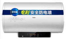 非现货 2-7日达 海尔 ES60H-S5(E) 电热水器 3D速热 货号300