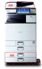 理光(Ricoh) C3004exSP 彩色A3复印机(盖板+双层纸盒) 送机柜 货号100.JM