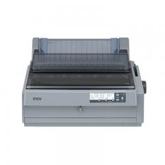 爱普生LQ-1900KIIH针式打印机 货号100.ZH123