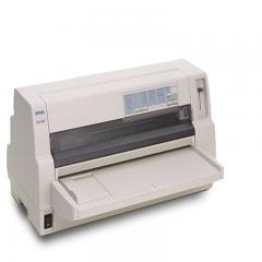 爱普生DLQ-3250K 针式打印机 货号100.ZH123