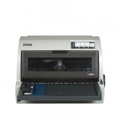 爱普生LQ-790K 针式打印机 货号100.ZH122