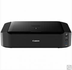 现货隔日达 佳能(Canon) iP8780 高品质A3幅面 货号500
