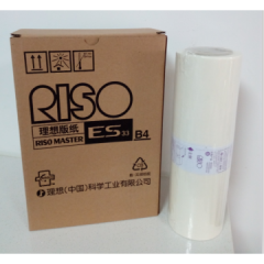 现货次日达 理想ES速印机版纸B4型 S-6649 10卷一箱,一箱起送 货号500