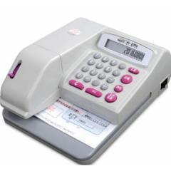 现货隔日达 惠朗HL-2006支票打印机  货号500