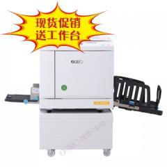 现货促销  送工作台 理想B4幅面SF5231C一体化速印机  两年保修 货号500