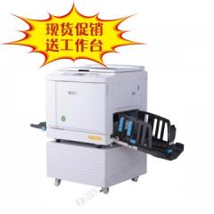 现货促销  送工作台 理想B4幅面SF5233一体化速印机  两年保修 货号500