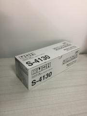 现货次日达 理想闪彩印王S-4130中缝订(20000枚) 货号500