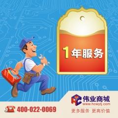 理想速印机设备上门保养费(一年费用) 货号500