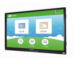 鸿合HiteVision交互触控一体机HD-I7066E 70英寸裸机 货号560.DX24