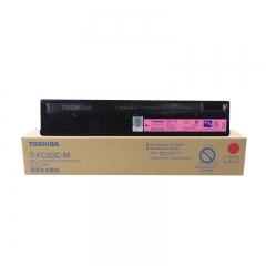 东芝墨粉 PS-ZTFC505CM 红色高容 货号600