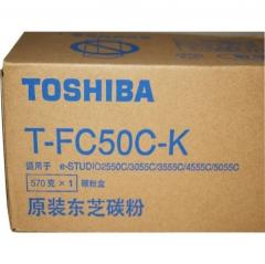 东芝复印机墨粉 T-FC50C-K 黑色 货号600.s