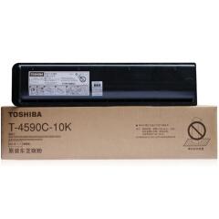 东芝复印机墨粉T-4590C-10K 黑色 货号600