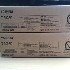 东芝复印机PS-ZT3008C墨粉 货号600