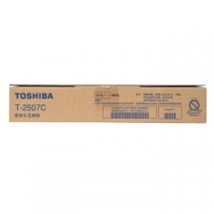 东芝(TOSHIBA)T-2507C原装碳粉(墨粉) 货号600.L