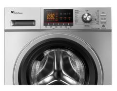 小天鹅(LittleSwan) TG70-1211DXS 7公斤洗衣机 DQ.1059